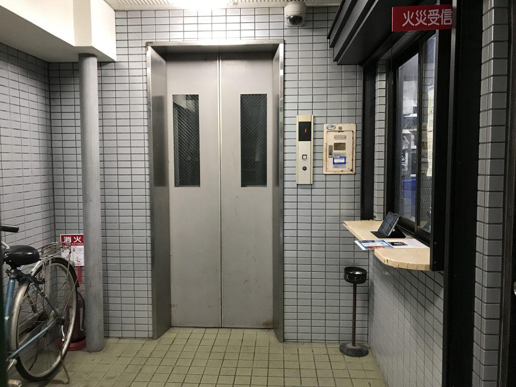 大阪市西成区民泊宿泊者名簿