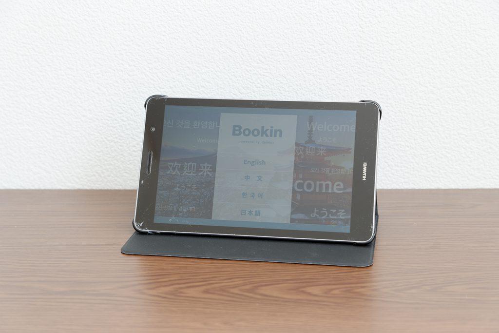 墨田区宿泊者名簿導入実績Bookin