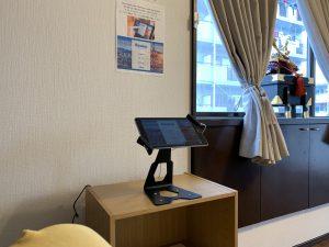 株式会社ダイムスが提供する電子宿泊者名簿作成システムは税込3000円からご利用可能です。